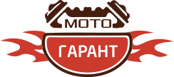 Мотосервис GARANT-MOTO
