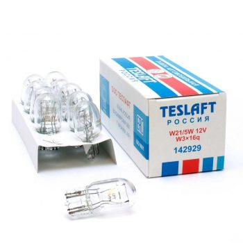 Лампа 12V W21/5W Teslaft